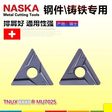 纳斯卡TNUX160404R MU7025铸铁专用三角形开粗粗加工数控刀片
