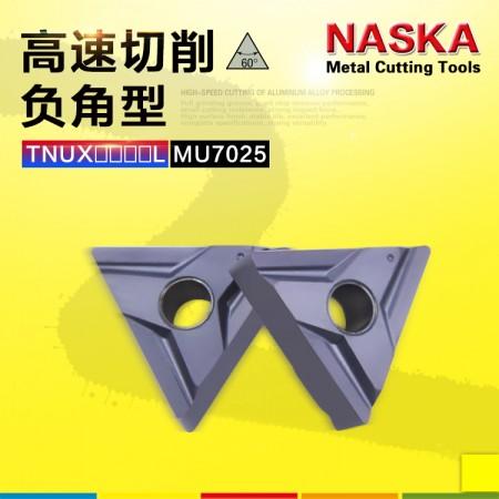 纳斯卡TNUX160408L MU7025淬火钢专用三角形硬质合金涂层车刀