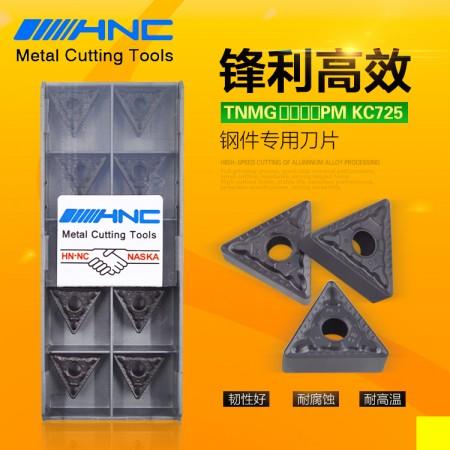 海纳TNMG160408-PM KC725三角形硬质合金数控外圆镗孔车刀片