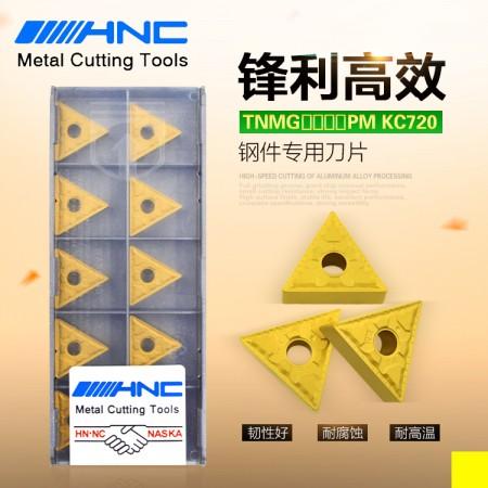 海纳TNMG160408PM KC720三角形硬质合金涂层钢件用外圆镗孔车刀片