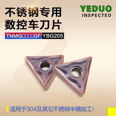 YEDUO盈东TNMG160408GF YBG205不锈钢用三角形数控车刀片