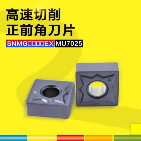 NASKA纳斯卡SNMG120412EX MU7025正方形硬质合金涂层数控车刀片刀粒