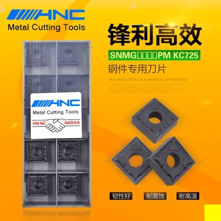 海纳SNMG120408-PM KC725正方形硬质合金涂层数控外圆车刀片
