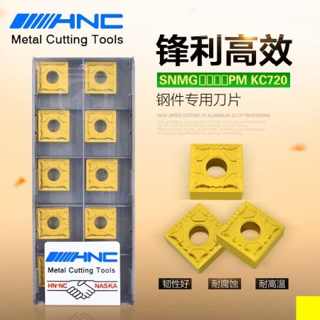 海纳SNMG120408-PM KC720硬质合金涂层正方形数控外圆车刀片
