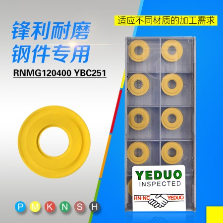 盈东RNMG120400 YBC251硬质合金涂层R6数控车刀片钢件专用车刀粒