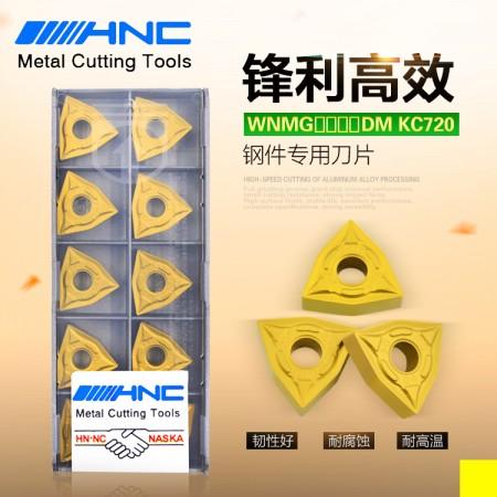 海纳WNMG080408DM KC720硬质合金涂层钢件专用数控外圆车刀片