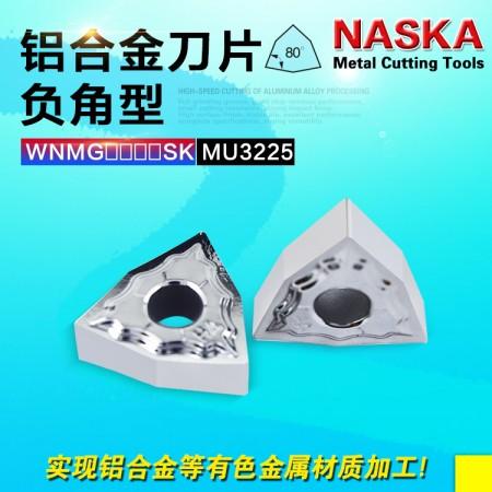 NASKA纳斯卡WNGG080408SK MU3225铝合金黄铜用菱形数控车刀片