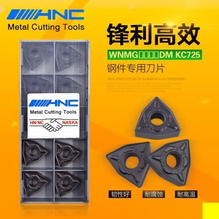 海纳WNMG080408DM KC725桃型凸三角外圆镗孔车刀片数控刀粒