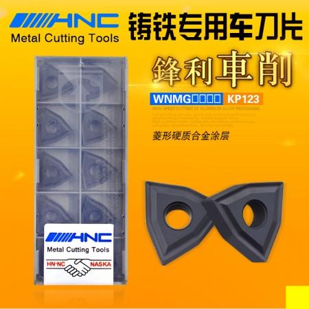 海纳WNMG08408 KP123铸铁专用菱形外圆镗孔数控车削刀片刀粒
