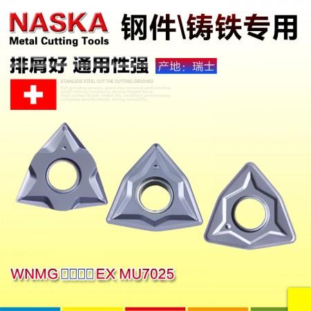 NASKA纳斯卡WNMG080404EX MU7025硬质合金桃型外圆数控刀片