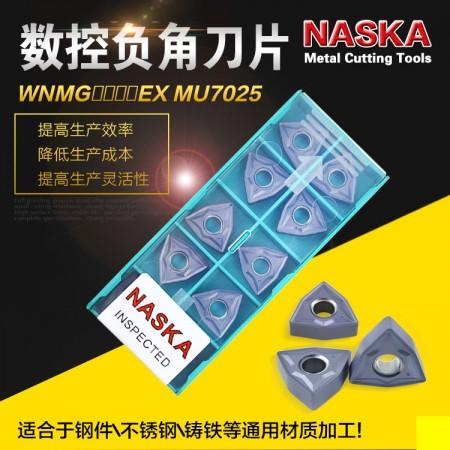 NASKA纳斯卡WNMG080408EX MU7025硬质合金桃型外圆数控刀片