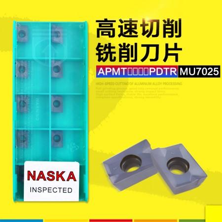 NASKA纳斯卡APMT0903PDTR MU7025钢件专用数控立铣刀杆铣刀片刀粒