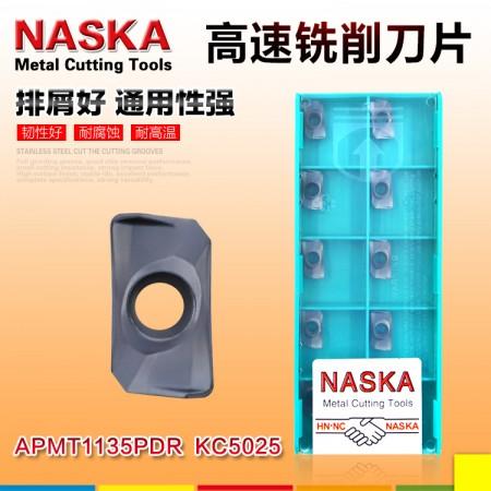 纳斯卡APMT1135PD KC5025数控铣刀片方肩R0.8铣刀片数控刀具刀粒