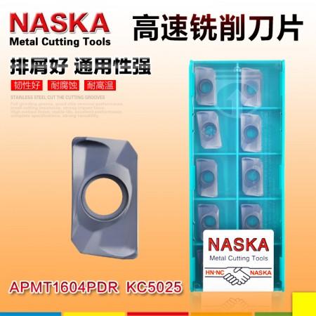 纳斯卡APMT1604PDR KC5025数控铣刀片方肩R0.8铣刀片数控刀具刀粒