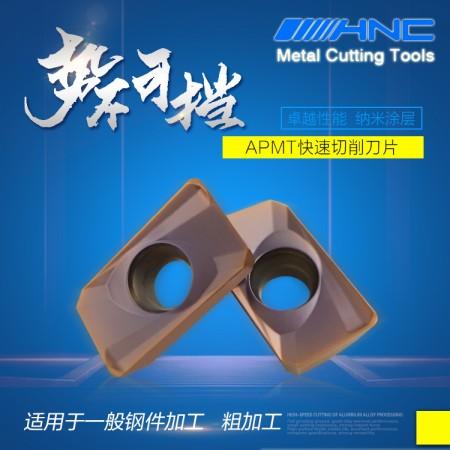 海纳APMT1604PDER-M2 CP3500钨钢涂层超硬数控铣刀片R0.8铣刀粒