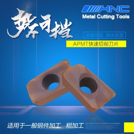 海纳APMT1135PDER-M2 CP3500钨钢涂层超硬数控铣刀片R0.8铣刀粒