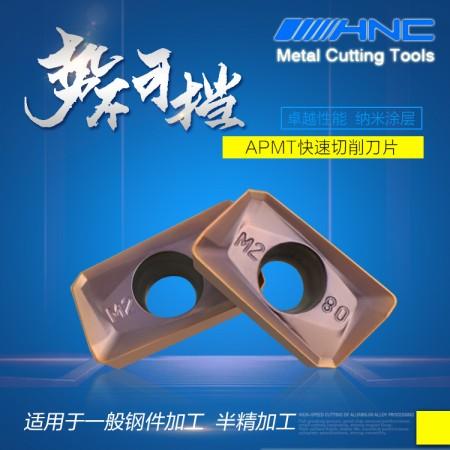 海纳APMT1135PDER-H2 CP3500钨钢涂层超硬数控铣刀片R0.8铣刀粒