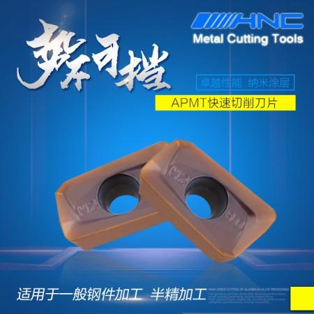 海纳APMT1604PDER-H2 CP3500钨钢涂层超硬数控铣刀片R0.8铣刀粒