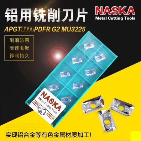 NASKA纳斯卡APGT113504PDFR-G2-MU3225铝用硬质合金数控铣刀片