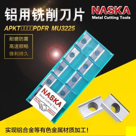 NASKA纳斯卡APKT1604PDFR-MU3225硬质合金R0.4直角铣刀片刀粒