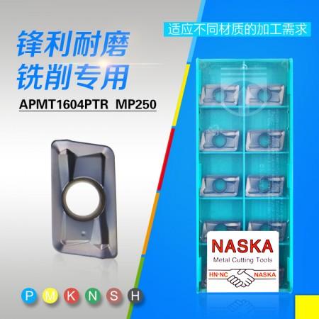 NASKA纳斯卡APMT1604PTR MP250数控大R0.8方肩数控铣刀片刀具
