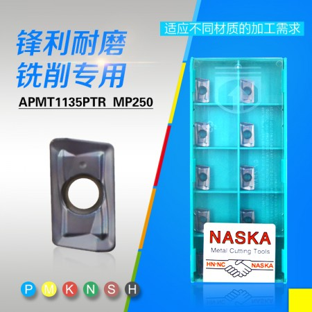 NASKA纳斯卡APMT1135PTR MP250数控小R0.8方肩数控铣刀粒刀具