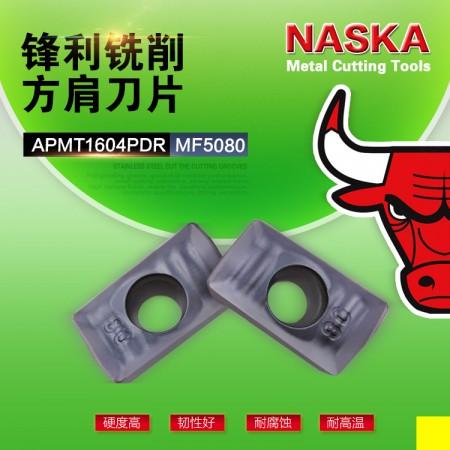 NASKA纳斯卡APMT1604PER MF5080大R0.8方肩超硬数控铣刀片