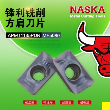 NASKA纳斯卡APMT1135PER MF5080小R0.8超硬数控铣刀片