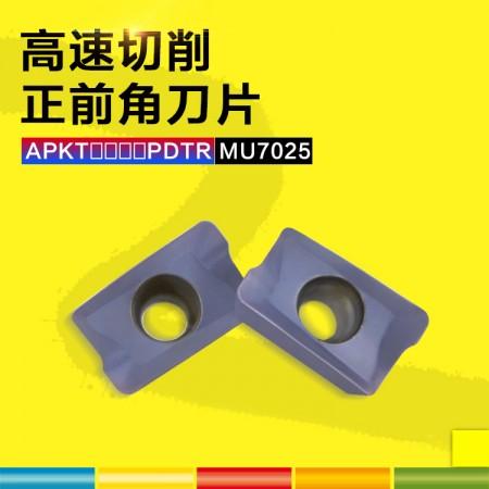 NASKA纳斯卡APKT1003PDTR MU7025硬质合金数控铣刀片