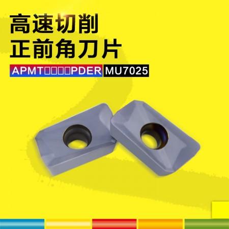NASKA纳斯卡APMT1135PEDR MU7025硬质合金涂层R0.8铣刀片刀粒