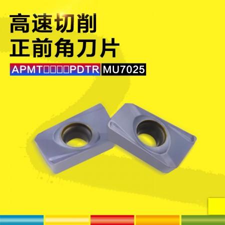 NASKA纳斯卡APMT1604PTDR MU7025硬质合金数控铣刀片R0.8刀粒