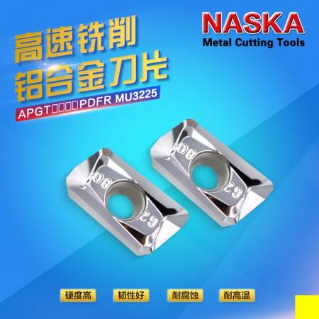 NASKA纳斯卡APGT113508PDFR-G2-MU3225有色金属占用R0.8铣刀片