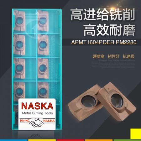 NASKA纳斯卡APMT1604PDER PM2280数控模具铣刀片数控刀具刀粒