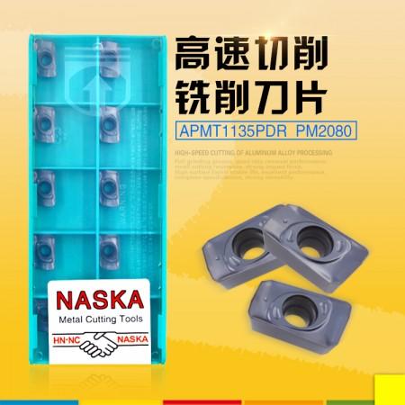 NASKA纳斯卡APMT1135PDR PM2080 硬质合金直角方肩R0.8数控刀片