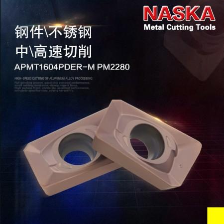 NASKA纳斯卡APMT1604PDER-M PM2280硬质合金数控铣刀片数控刀具