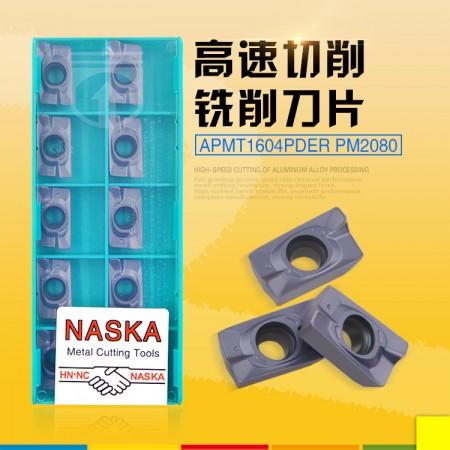 NASKA纳斯卡APMT1604PDER PM2080钨钢涂层R0.8数控铣刀片刀具