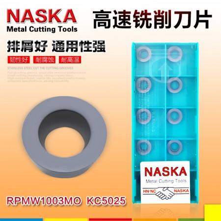 纳斯卡RPMW1003MO KC5025数控铣刀片R5刀片淬火钢难加工材料专用