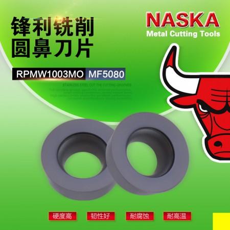 NASKA纳斯卡RPMW1003MO MF5080超硬R5圆鼻超硬数控铣刀片刀粒