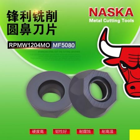 NASKA纳斯卡RPMW1204MO MF5080超硬R6圆鼻数控铣刀片刀粒