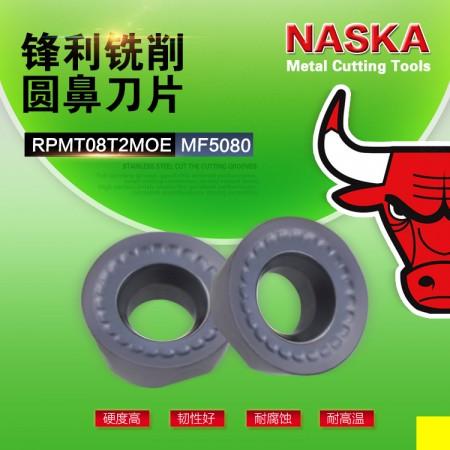 NASKA纳斯卡RPMT08T2MOE MF5080超硬R4圆鼻超硬数控铣刀粒