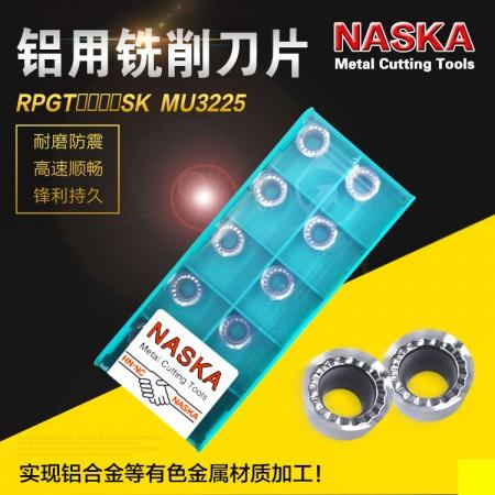 NASKA纳斯卡RPGT10T3SK MU3225硬质合金铝用R5圆弧数控铣刀片