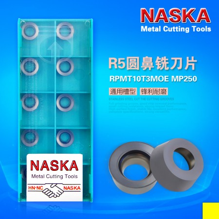 NASKA纳斯卡RPMT10T3MOE MP250数控R5加厚数控铣刀片