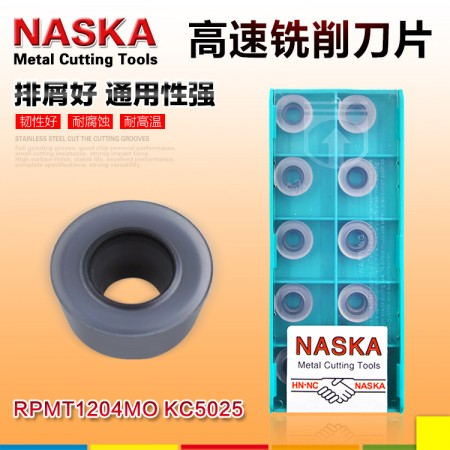 NASKA纳斯卡模具数控铣刀片RPMT1204MO KC5025数控刀具R6铣刀粒