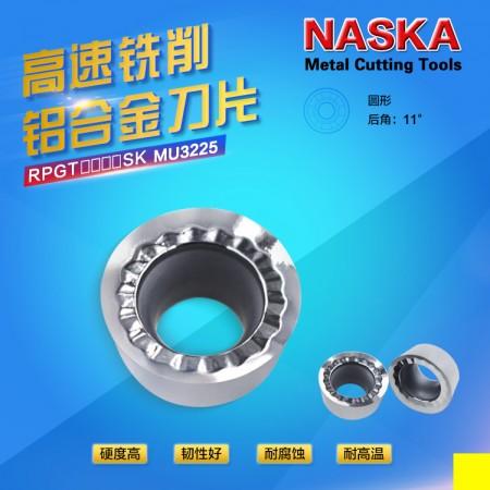 NASKA纳斯卡RPGT1204SK MU3225硬质合金铝用R6圆弧数控铣刀片