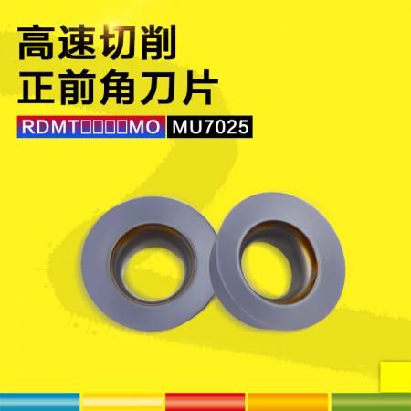 NASKA纳斯卡RDMT1003MO MU7025钨钢涂层加厚R5数控铣刀片刀粒