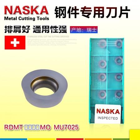 NASKA纳斯卡RDMT0602MO MU7025钨钢涂层加厚R5数控铣刀片刀粒