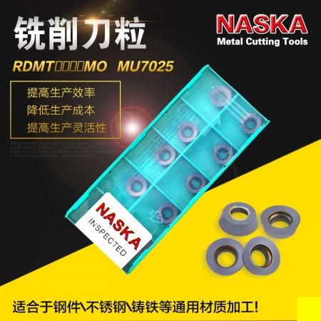 NASKA纳斯卡RDMT12T3MO MU7025钨钢涂层加厚R5数控铣刀片刀粒