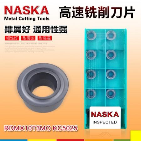 NASKA纳斯卡数控铣刀片RDMX10T3MO KC5025超硬模具刀粒数控刀具