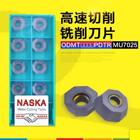 NASKA纳斯卡ODMT0504ZZTR MU7025超硬钨钢涂层数控铣刀片刀粒