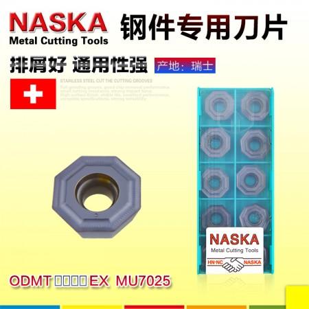 NASKA纳斯卡ODMT060508EX MU7025硬质合金涂层八角数控刀片刀
